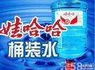 小谷吴家山送桶装水
