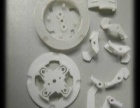 3D打印个性化汽车摆件|辽宁锦州3D打印|快速成型