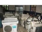 [出售]宝山二手空调专卖 免费 安装 送货先试机后付款