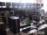 上海立邦电脑回收台式机笔记本一体机回收旧空调专业上门拆卸搬运