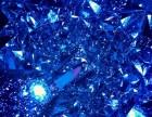 人生可以有波澜,有遗憾,但不能没有走过钻石隧道!