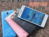 国产智能双核手机批发 迷尔M4 双卡双待 4.7寸 ROM512