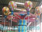重庆市庙会游乐设施桑巴气球物美价廉