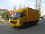 南宁厢式货车 拉货 拉货 南宁货运 四米二拉货 长短途都跑