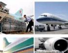 宠物托运,药品运输,冷链运输,航空快递