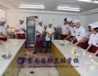 东南培训厨师学校2017学厨师哪个厨师学校好