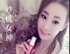 【妙桃之恋丰奶液】适用于16-45周岁的女性,