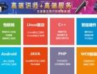 郑州嵌入式学习,信盈达有保障