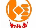 北京专做代理记账,清理乱账,提供一手不续费注册地址 .