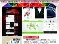 平面广告装潢设计网上开店到华科培训
