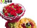 宜昌鲜花蛋糕西陵伍家岗点军猇亭鲜花店端午节鲜花速递