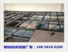 上海钢结构楼层板LOFT水泥纤维板生产厂家价格稳定!