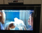 32寸创维电视,八成新,完好无损