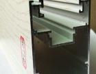 专业定制高端铝合金阳台推拉门窗厨卫门