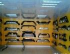 广西较专业做SUV踏板,前后杠外饰件零售改装与批发