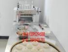 长治包子馒头早餐酱香饼培训 生煎包煎饺小笼包早点培训技术教学