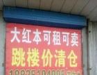 古交 古交金水湾小区 商业街卖场 50平米