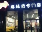 长春麻辣烫店加盟,东北人爱吃,消费群体大