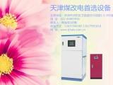 空气源热泵冬季采暖陷尴尬,天津节能供暖热水设备四季适用