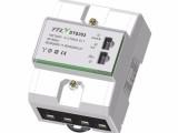 智能三相电力传感器 设备实时电力监控 物联网硬件 厂家供应