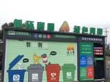 蘇州小區垃圾房生產廠家 蘇州分類垃圾房定做廠家 垃圾收集房