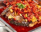 尚鱼果碳烤鱼加盟加盟碳烤鱼