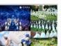 专业摄影摄像、宣传片、大型会议、微电影、庆典活动