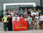 香港亚洲商学院在职MBA,EMBA研修班收费标准是什么?