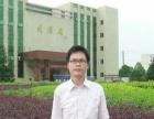 怀化鹤城哪里专业成人英语 日语 韩语培训 语言培训
