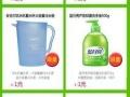 南阳家电网4月23日抢购商品抢先看