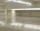 承接工厂停车场 学校幼儿园环氧地坪漆 篮球场