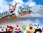 湖州港澳游四天三晚(迪士尼乐园)港澳旅游仅需680