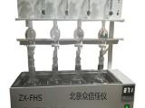 北京第三方用水质硫化物酸化吹气仪