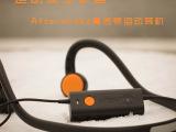 Aftershokz AS321骨传导运动耳机 挂耳式立体声 潮跑步 听mp3包