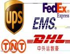 丹东 Fedex联邦货国际快递 大连配载 折扣优惠
