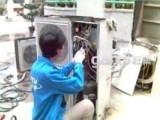 苏州园区空调维修