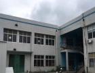 潮海 泰山三路 厂房 2200平米