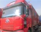 公司扣有J6品牌的二手工程车、货车、挂车;急需处理