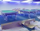 台球桌维修更换台呢 台球桌拆装移位置调平