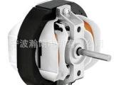 厂家直销暖风机YJ58-16罩极电机微型电机