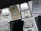 苹果手机和三星手机!