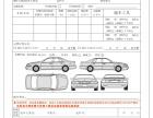 大鸿联运轿车托运物流公司-专业汽车托运合同