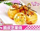 抚州章鱼丸子加盟店