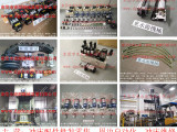 D2N-200冲床润滑油泵,气垫式防震器-大量SK-505-
