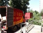济南最好的搬家公司 空调移机安装 居民搬家 好日子搬家公司