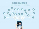 病毒式的销售模式 微信分销系统研发与建设