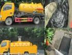 肇庆端州小区下水道堵了怎么办|请找2222746