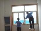 昌乐专业打扫卫生 擦玻璃 换纱窗 维修水管 暖气
