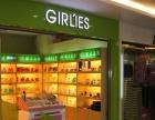 韩国格式美妆化妆品连锁专卖加盟 投资1-5万元