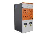 品质好的固体绝缘环网柜大量供应,专业的固体柜